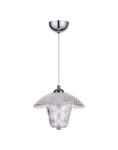 Подвесной светодиодный светильник stellida Lumion