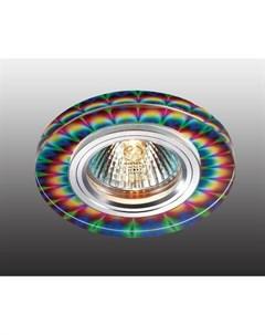 Встраиваемый точечный светильник rainbow Novotech