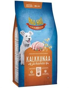 Champion Dog Adult Turkey Oat для взрослых собак всех пород с индейкой и овсом 10 10 кг Hau-hau