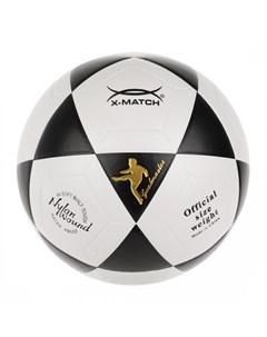 Мяч футбольный ламинированный X-match