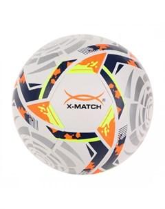 Мяч футбольный ламинированный размер 5 X-match