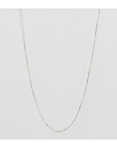 Серебряное ожерелье цепочка DesignB эксклюзивно для ASOS Серебряный Designb london