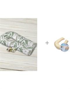 Exclusive Soft Подушка для беременных Папоротники 340х35 см с наволочкой БиоСон Amarobaby