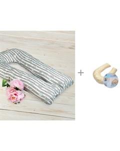 Подушка для беременных U образная Радуга 340х35 см с наволочкой БиоСон Amarobaby