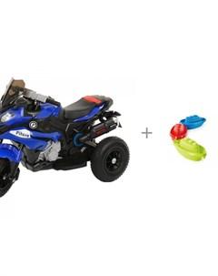 Электромобиль Электромотоцикл HLX2018 2 и Игрушка для игры в песочнице Hape Лодки Pituso