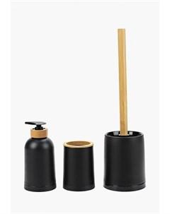 Набор аксессуаров для ванной Balvi