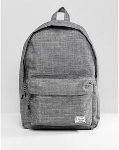 Классический рюкзак Серый Herschel supply co