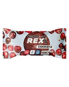 Печенье протеиновое Вишня шоколад 50 г Proteinrex