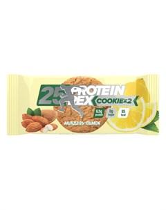 Печенье протеиновое Миндаль лимон 50 г Proteinrex