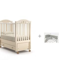 Детская кроватка Lusso swing маятник продольный с комплектом в кроватку Топотушки Фантазия Лошадки Nuovita