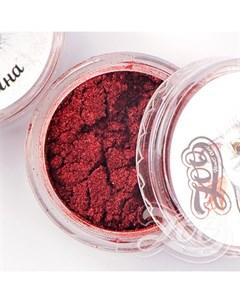 Зеркальный пигмент Красная жемчужина Zoo nail art