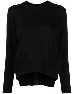 Кардиган с оборками на карманах Comme des garçons tricot