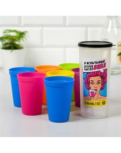 Набор пластиковых стаканчиков Дорого внимание