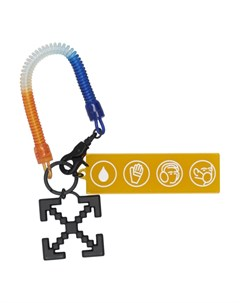 Брелок для ключей Off-white
