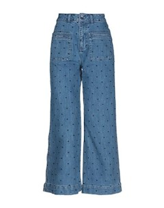 Джинсовые брюки Ulla johnson