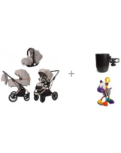 Коляска Aurora 3 в 1 на раме Gold с подстаканником Happy Baby и подвесной игрушкой Жирафики Зебра Carrello