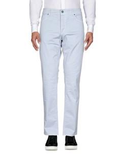 Повседневные брюки Bitta stile dal mare
