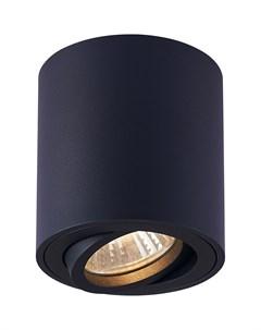 Накладной светильник ML179 Feron