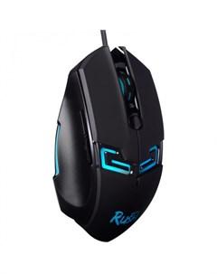 Мышь игровая проводная с подсветкой Rush Storm Smart buy