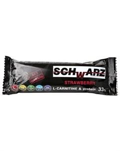 Батончик протеиновый Клубника 50 г Schwarz