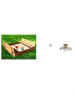 Детская песочница Славушка и Маленький набор для песка Dantoy Bio Можга (красная звезда)