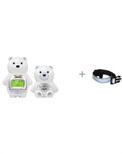Цифровая радионяня ВМ2350 и Светоотражающая повязка Baby Safety Фликер Светлячок Vtech
