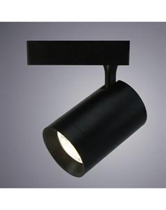 Трековый светильник Soffitto Arte lamp