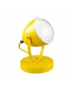 Настольная лампа belko Lumion