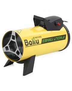 Пушка тепловая газовая BHG 20M Ballu