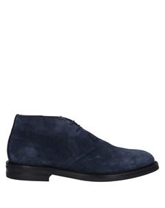Полусапоги и высокие ботинки Migliore