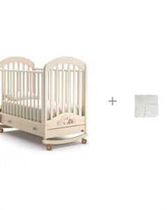 Детская кроватка Grano dondolo качалка и Плед Фабрика облаков Одеяло для новорожденных Nuovita