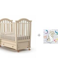 Детская кроватка Perla swing продольный маятник и Плед Mjolk Двусторонний Лошадки Nuovita