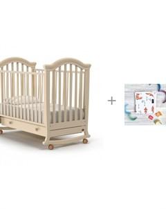 Детская кроватка Perla dondolo качалка и Плед Mjolk двухсторонний Лисички Nuovita