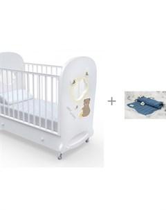 Детская кроватка Stanzione Honey Bear swing и Плед AmaroBaby Pure Love Косичка Nuovita