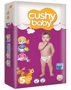 Подгузники 11 25кг 52шт Cushy baby