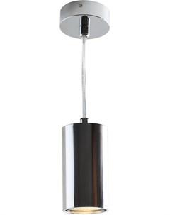 Светильник подвесной Gavroche Sotto 1359 02 SP 1 Divinare
