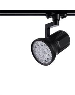 Трековый светильник Track Lights Arte lamp