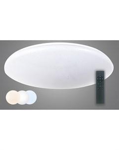 Потолочный светодиодный светильник Vista Vista E Arti lampadari