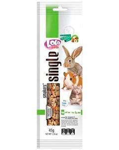 Smakers Weekend Style лакомство для грызунов и кроликов с орехами 45 гр Lolo pets