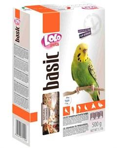 Basic корм для волнистых попугаев коробка 500 гр Lolo pets