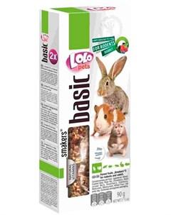 Smakers лакомство для грызунов и кроликов с лесными ягодами 90 гр Lolo pets