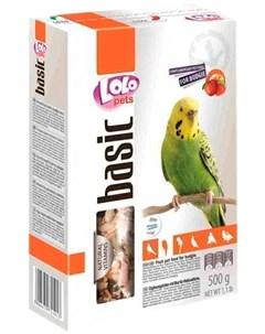 Basic корм для волнистых попугаев фруктовый коробка 500 гр Lolo pets