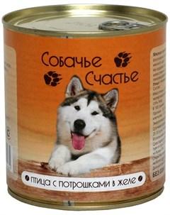 Для взрослых собак с птицей и потрошками в желе 750 гр х 12 шт Собачье счастье