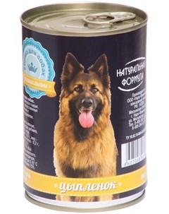 Для взрослых собак с курицей 410 гр х 20 шт Натуральная формула