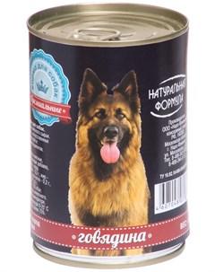 Для взрослых собак с говядиной 410 гр х 20 шт Натуральная формула