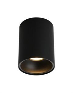 Светильник потолочный OML 101219 01 Omnilux