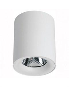 Светильник потолочный A5112PL 1WH FACILE Arte lamp