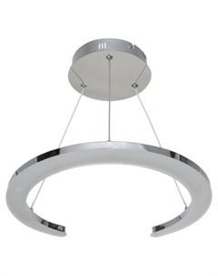 Подвесной светодиодный светильник G61091 1CH Gerhort