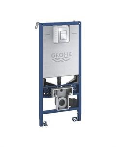 Инсталляция Rapid SXL Rapid SL 39603000 для подвесного унитаза Grohe