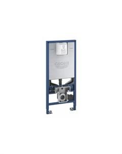 Инсталляция Rapid SLX 39596000 для подвесного унитаза Grohe